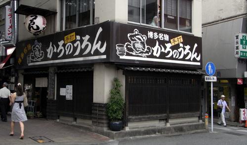 9yamakasa96.JPG
