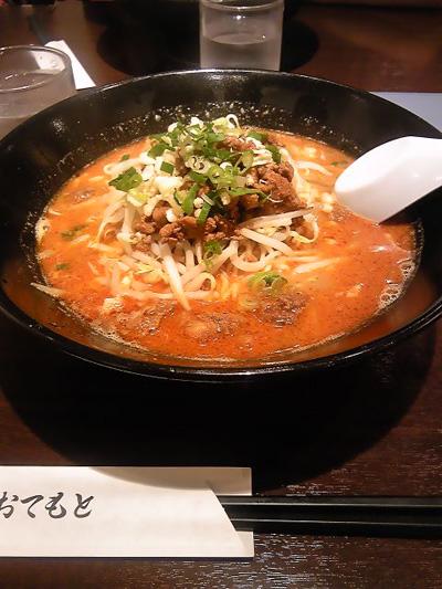 担々麺.jpg