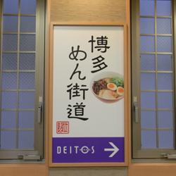 めん4.JPG