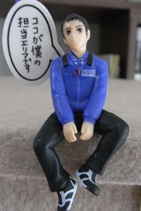 佐川男子2.JPG