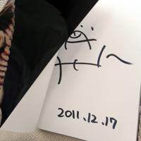 jin4.JPG